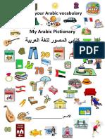 Arabic Vocab Book