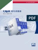 ClipX-brochure-OPC-UA_cn_S04965