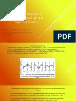 TKM_Zvyagin_-_Lutyanov_24_11_2020