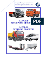 Catalog Rus