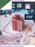 kirigami_ebook
