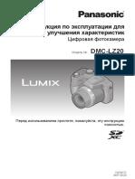 dmc-lz20