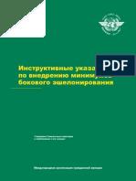 cir334_ru