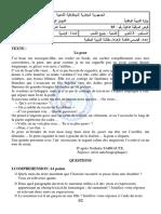 FR-3AS-D3-16-17