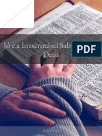 SUBSÍDIO DA LIÇÃO 9 - JÓ E A INESCRUTÁVEL SABEDORIA DE DEUS