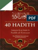 The Explanation of Imam An Nawawi's 40 Hadith by Dr Saalih al-Fawzaan