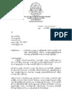 KNU Letter to Ban Ki-Moom in Burmese Language