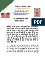 Dhandeshwari Laxmi Tantra Dhanada Yakshini