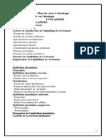 Épithélium-de-revetement-et-glandulaire-tirage