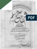 Sharha  Muslim  Jild  6