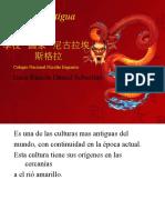 Cultura antigua China