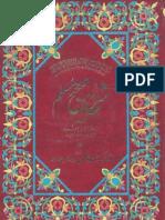 SharhaMuslimJild7