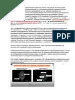 agonistii GLP-1