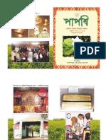 Papori-An Assamese Department Magazine