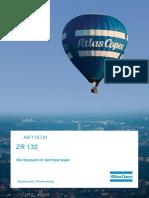 Инструкция ZR132