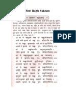 Shri Bagla Suktam