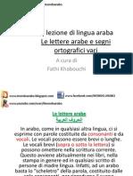 2°Lezione (Corso di arabo)