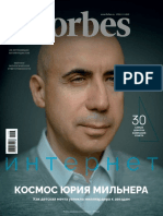Forbes 03.2021