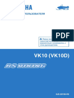 Yamaha Vk10d
