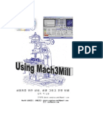 Mach3_Korean_Manual