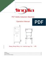 PET瓶检测机操作手册 (英文)