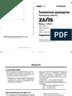 ZX330-3 Oper Principles RUS
