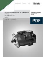 Rexroth Axial Piston Variable Pump A10VSO