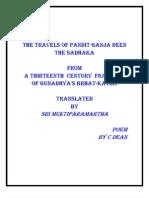 THE TRAVELS OF PANDIT GANJA DEEN  THE SADHAKA-erotic poetry