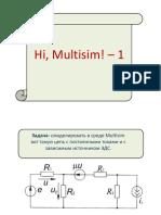 Prezentatsia_Postroenie_skhem_s_pomoschyu_Multisim4