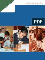 21 feb 11 KHDA - indian schools reports final