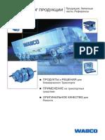 Catalogue Products Wabco 2010