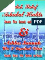 AQIDAH SALAF