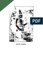 MaharanaPratapa- 1923