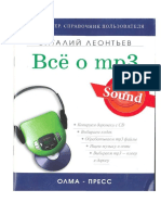 All About Mp3