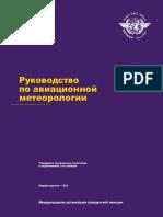 8896 ru 2015