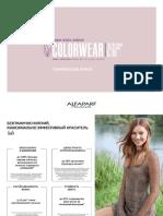 Colorwear 2020 Technical Book Ru Web