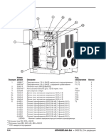 HPR400 Autor