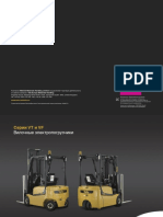 VT - электро 3-х NEW VT-VF Brochure rev02 RU