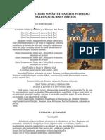 Acatistul Sfintelor Patimi Ale Mantuitorului Nostru Iisus Hristos