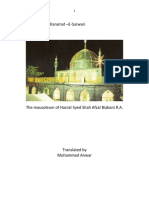 Karamat Sarwari English Edition
