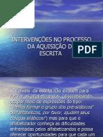 intervenesnoprocessodaaquisioda-101027192316-phpapp02