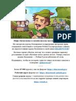 онлайн-школы