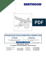 82477_A_PRIMER_Ru