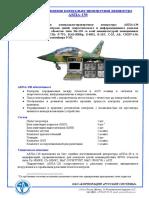 AKPA-130_broshura