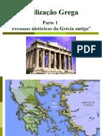 História da Grécia - Parte 1