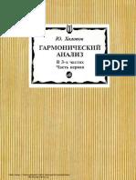 Kholopov Garmonicheskiy Analiz Chast 1 1996 Backup