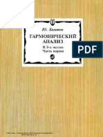 Kholopov Garmonicheskiy Analiz Chast 1 1996