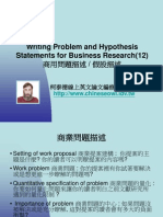 Writing Problem and Hypothesis Statements for Business Research(12)