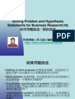 Writing Problem and Hypothesis Statements for Business Research(18)