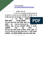 Pratyangira Mala Mantra